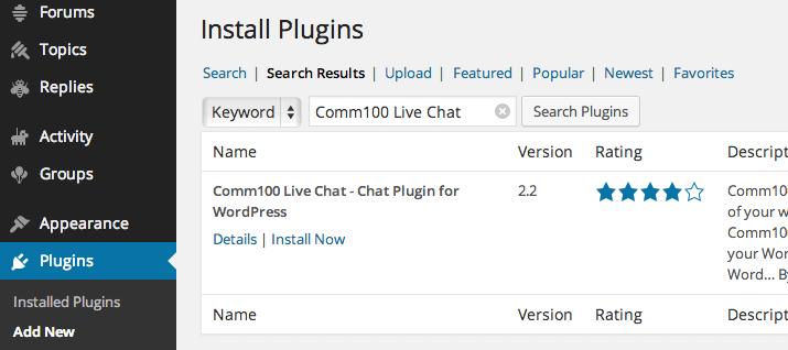 comm100-plugin-install